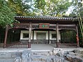 八宜轩 - Pavilion of All Pleasantness - 2011.09 - panoramio.jpg