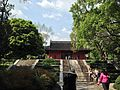 南京明孝陵景区享殿 - panoramio.jpg