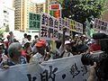 台保釣人士和民間團體集會反日 01.jpg