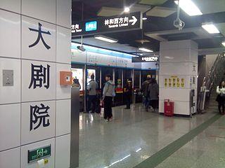 Guangzhou Opera House station Guangzhou Metro station