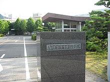 大島商船高等専門学校(立ち入り口).jpg