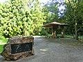 天池自然公園 - panoramio (1).jpg