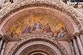 意大利威尼斯 Venice, Italy Cina Xinjiang, Urumqi il benvenuto all - panoramio (32).jpg