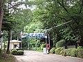 日本女子大学西生田キャンパス - panoramio.jpg