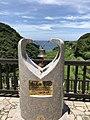 棚田 佐賀県 浜野浦 (36530567815).jpg