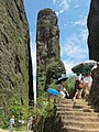 江郎山风光 - panoramio (2).jpg