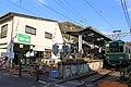 稲村ヶ崎駅 - panoramio.jpg