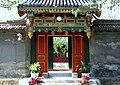 郭 沫若(Guo Moruo)故居 - panoramio.jpg