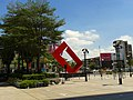 高雄 三多商圈 Kaohsiung City - panoramio.jpg