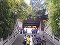 黄鹤楼公园入口 - panoramio - fllee.jpg