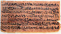 -1455 Brief des Bürgermeisters von Theben Sennefer anagoria.JPG