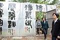 03.13 總統參訪賴倍元林場 (49681750466).jpg