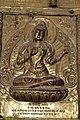 069 Pratibhānakuṭa Lokeśvara (Jana Bahal).jpg