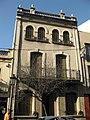 083 Casa Joaquim Trullàs, c. Alfons IV 64 (Granollers).jpg