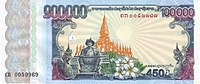 100000 Laotian kip in 2010 450th Aniversary of Founding of Vientiane & 35th Anniversary of PDR of Laos Obverse.jpg