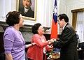 104年10月7日 馬英九總統接見美國飛虎隊陳納德將軍遺孀陳香梅女士 (21412261293).jpg