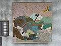 1100 Arnold Holm-Gasse 1 Stg. 27 PAHO - Mosaik-Hauszeichen von Gerhard Gutruf IMG 7848.jpg