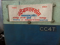 11401 Nandigram Express trainboard.jpg