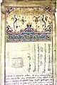 1657. მეფე როსტომის წყალობის სიგელი სოლაღაშვილებისადმი.jpg