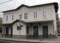168 Estació d'Olesa de Montserrat, FGC.jpg