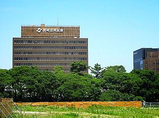 岡崎信用金庫の本店