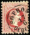 1867 Sopron 5kr Oedenburg.jpg