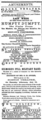 1872 theatre ads BostonDailyGlobe July17.png
