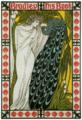 1896 Kiss byWillBradley BradleyHisBook v2 no1 November.png