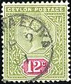1901 12c Ceylon Nuwara Elija Yv139 Mi121 SG260.jpg