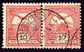1901 Nyiregyhaza 10f U-Gr.jpg