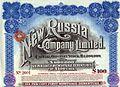 1910. Новороссийское общество NRC001.jpg