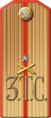 1911Turk artdiv03-p13.png