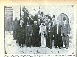 1931 - Islamic Conference picture with Salem Muftic.jpg