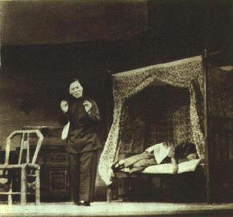 "Shanghai opera - Huju ""Luo Han Qian"" in 1952"