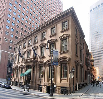 New York Cotton Exchange - Image: 1 Hanover Square panoramic