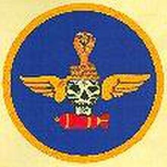 Robert C. Richardson III - 1st Composite Squadron Insignia
