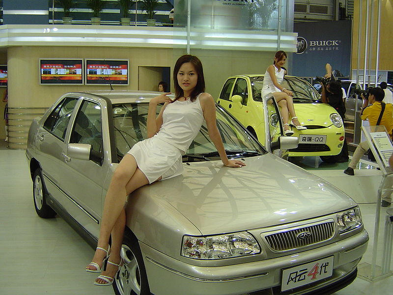 http://upload.wikimedia.org/wikipedia/commons/thumb/e/e0/2004_Chery_Fulwin_at_Shanghai.jpg/800px-2004_Chery_Fulwin_at_Shanghai.jpg