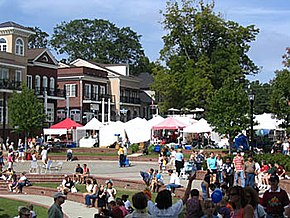 2004 Fall Festival in Duluth, Georgia.jpg