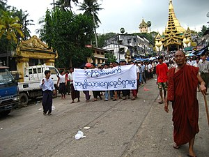2007 Myanmar protests 7