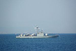Hellenic Navy Combattante IIa class HS Pezopou...
