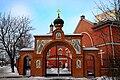 2010-12-06 Krasnogorsk. Church of the Dormition of the Theotokos (1).jpg
