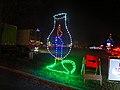 2014 Holiday Fantasy in Lights - panoramio (6).jpg