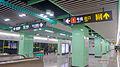 201603 Platform for L12 of Caobao Road Station.JPG