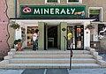 2016 Muzeum minerałów w Złotym Stoku 1.jpg