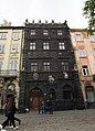 2017-05-25 Black House, Lviv 2.jpg