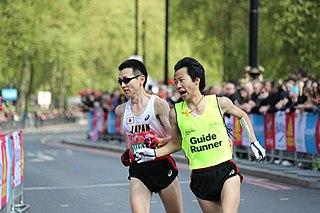 Shinya Wada Japanese Paralympic athlete