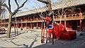 2018-03-22 Beijing Dongyue Temple 21 anagoria.jpg