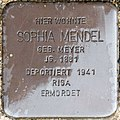 2018 08 13 Stolpersteine Straelen Mendel Sophia.jpg