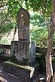 2018 Lingyun Zen Temple第十七番六波羅蜜寺十一面観音.jpg
