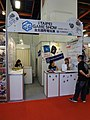 2018 Taipei Game Show booth, Comic Exhibition 20170813.jpg